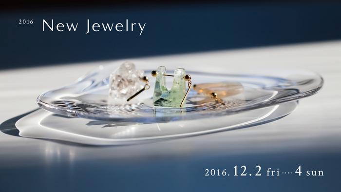 New Jewelry 2016に出展します。_c0243355_10431327.jpg