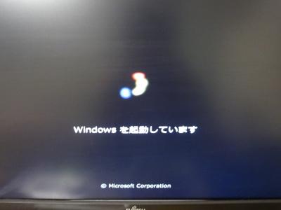 b0046759_16493633.jpg