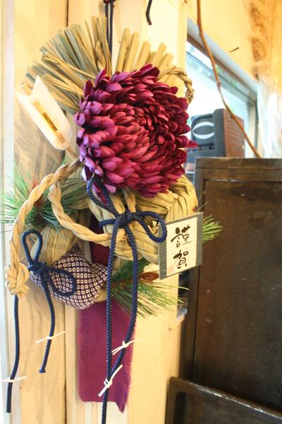 2016 しめ縄飾り  part1_e0149863_22301969.jpg