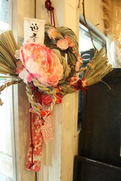 2016 しめ縄飾り  part1_e0149863_22394271.jpg