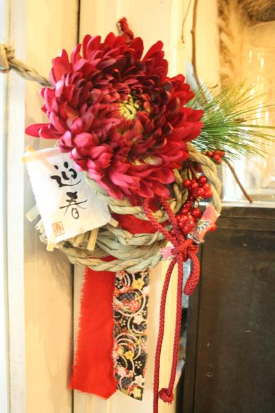 2016 しめ縄飾り  part2_e0149863_22511252.jpg