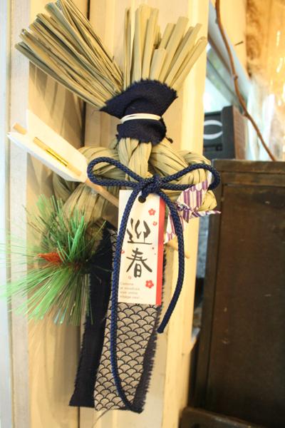 2016 しめ縄飾り  part2_e0149863_22521918.jpg