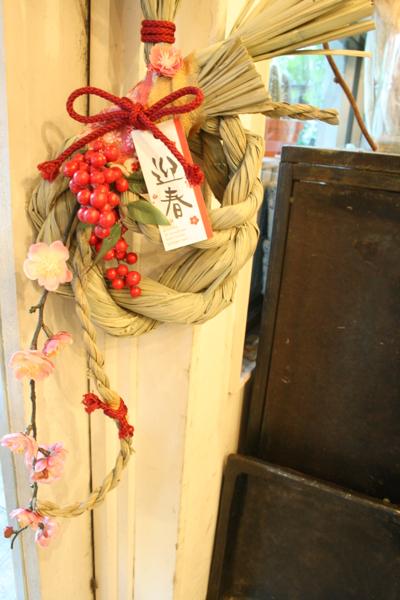 2016 しめ縄飾り  part3_e0149863_2311321.jpg
