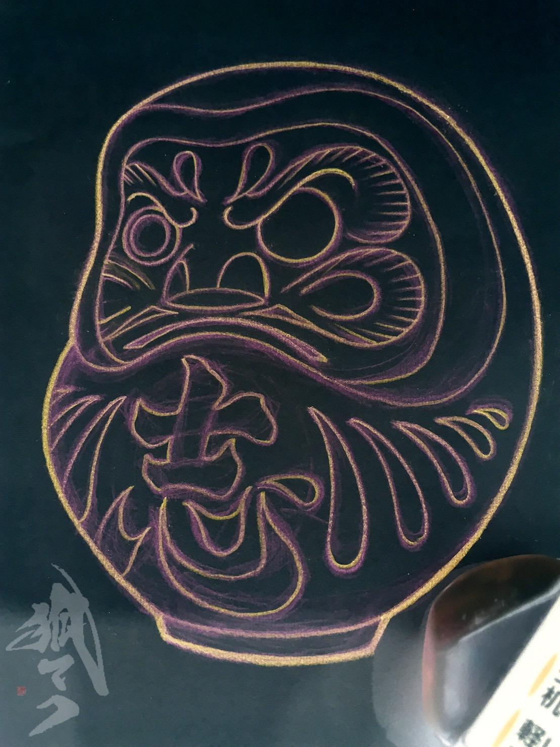兵庫県 明石 タトゥーデザイン_e0261276_14593466.jpg