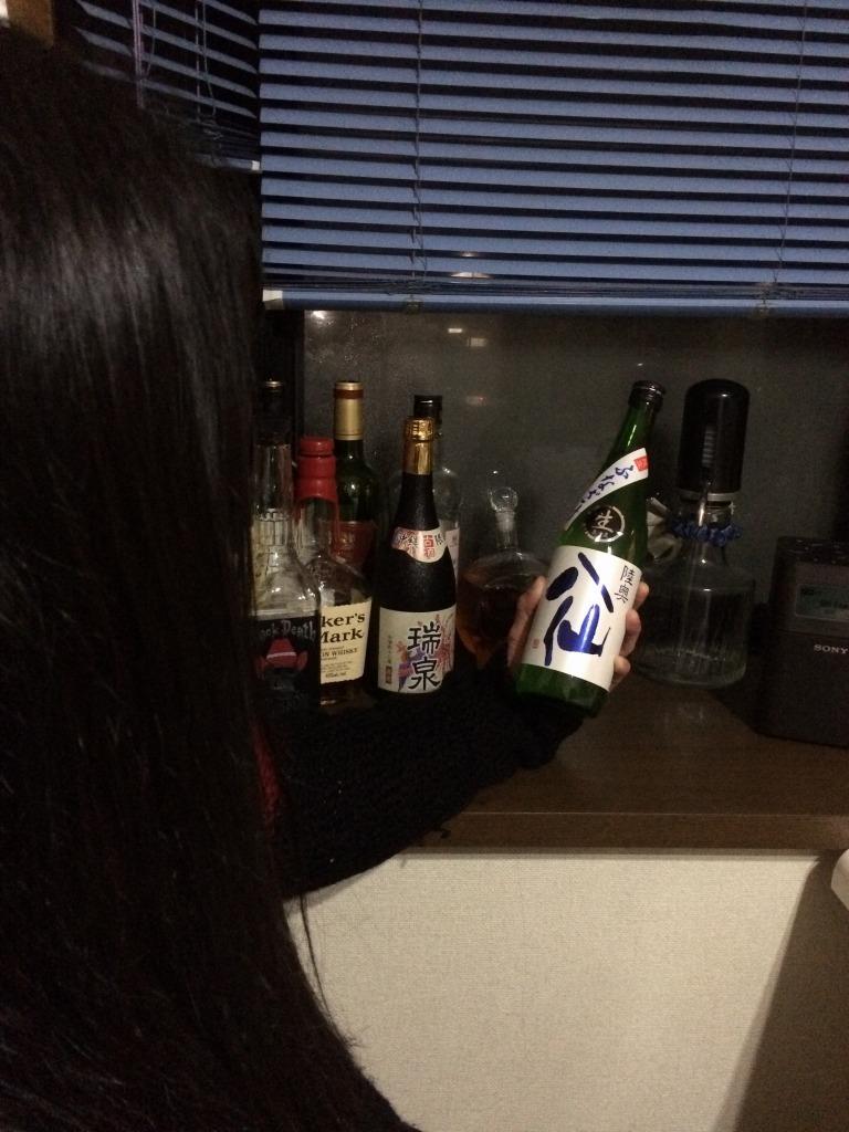 先輩恵比寿氏より台どこロックバー開店祝いに陸奥八仙を頂く_d0061678_13544847.jpg