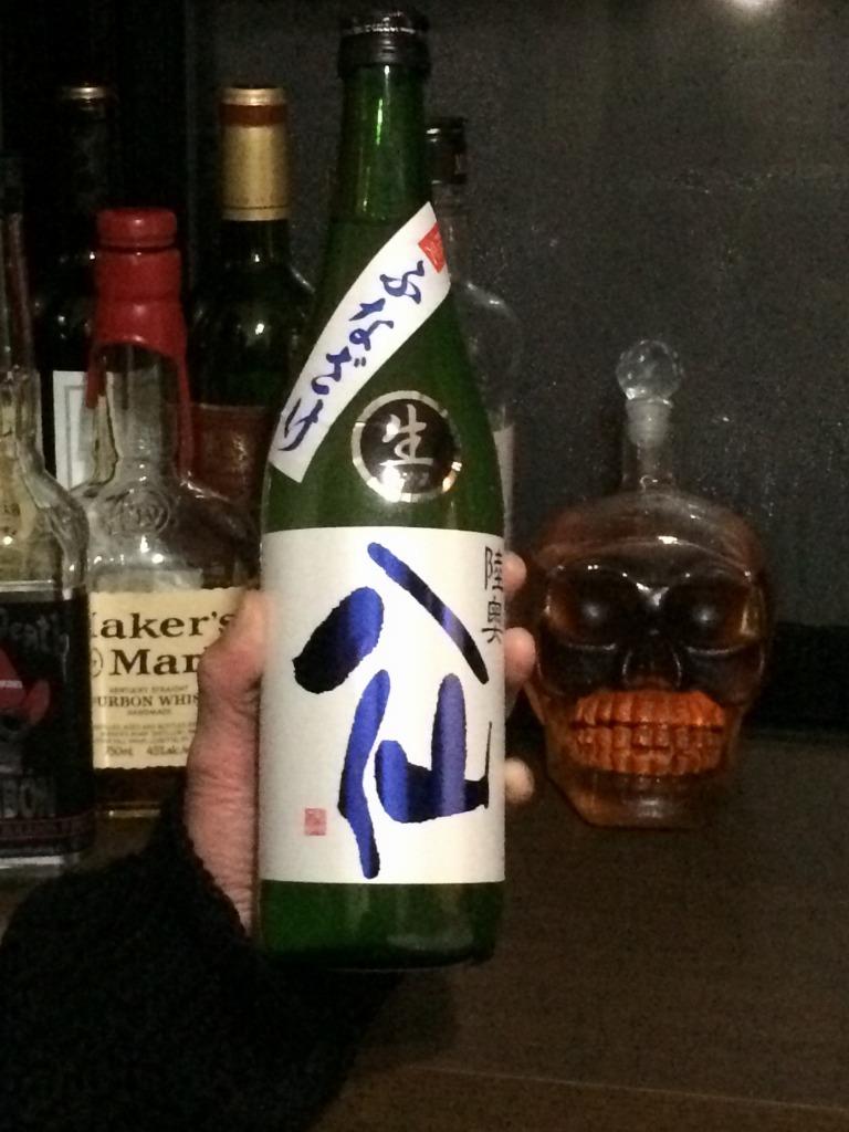 先輩恵比寿氏より台どこロックバー開店祝いに陸奥八仙を頂く_d0061678_13544858.jpg