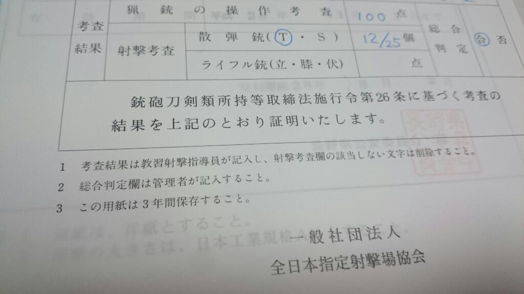 f0350083_22050975.jpg