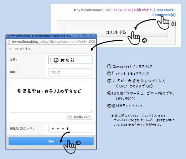 d0281290_1235519.jpg