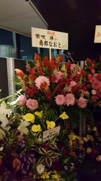 紫吹淳30周年コンサートに行きました🎵_e0119092_10155505.jpg
