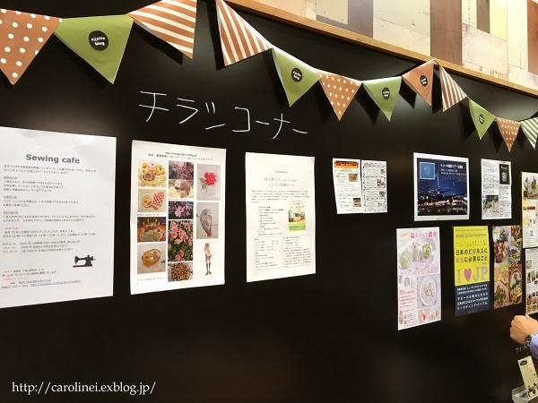 エキサイトブログ 大人の文化祭_d0025294_18283202.jpg