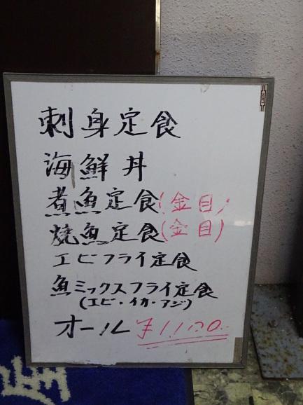 b0328397_16141955.jpg