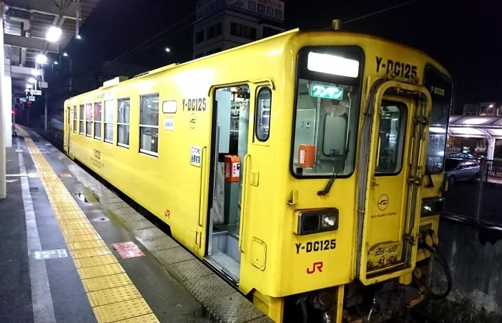 「日田行きワンマンカーが可愛!」_b0083801_00294113.jpg