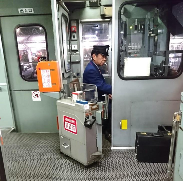 「日田行きワンマンカーが可愛!」_b0083801_00301417.jpg