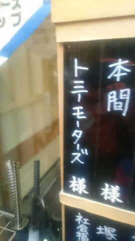 11月27日(日)トミーアウトレット☆納車祭り!4台納車!ご成約1台!自社ローン☆ローンサポート☆_b0127002_18142538.jpg