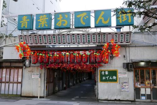復興の町を歩く 静岡・清水(静岡県)_d0147406_19201990.jpg