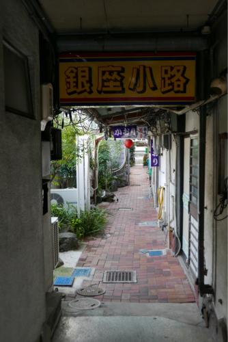 復興の町を歩く 静岡・清水(静岡県)_d0147406_19501798.jpg