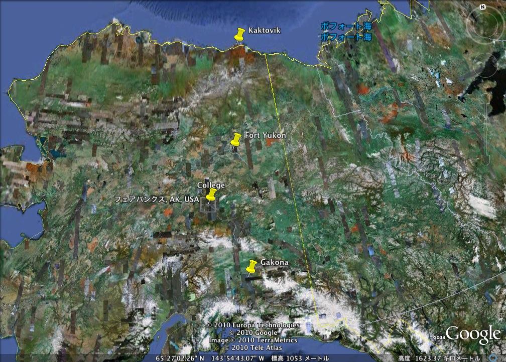 HAARPモニター観察「巨大地震のTPPの法則」:「大地震時計回り法則」はあながち間違いではなかった!?_a0348309_1162644.jpg