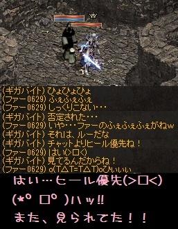 f0072010_11085777.jpg