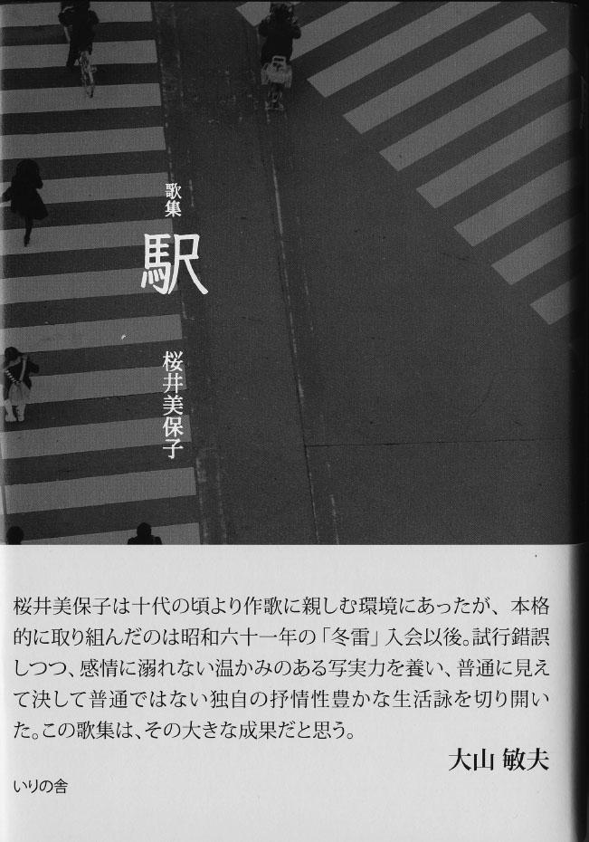 c0216213_19481967.jpg