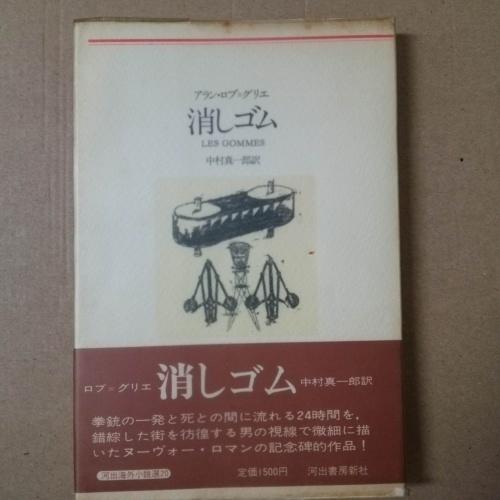 f0030814_19390037.jpg