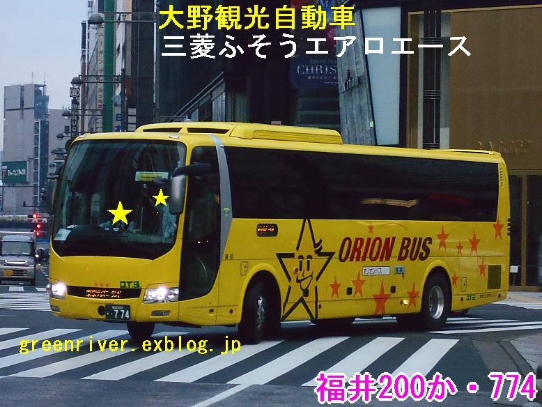大野観光自動車 774_e0004218_20233261.jpg