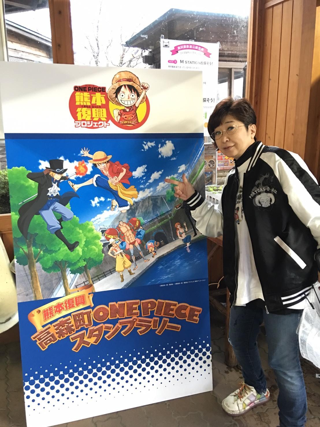 南阿蘇鉄道「ワンピースラッピング列車」出発セレモニー_a0163623_23120477.jpg