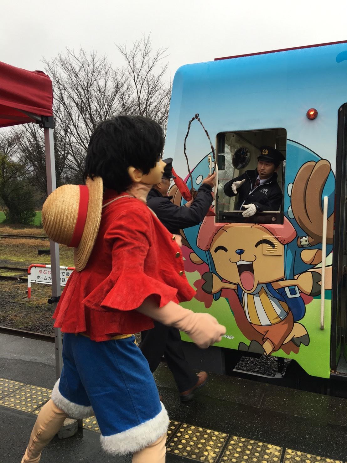 南阿蘇鉄道「ワンピースラッピング列車」出発セレモニー_a0163623_23141275.jpg