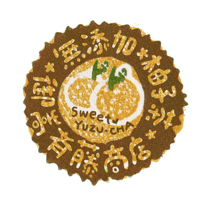 THE GIFTS SHOPさんにて柚子茶のお取り扱い★はじまりました_e0155231_012134.jpg