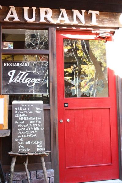山のフレンチレストラン  Village_e0211636_19355267.jpg