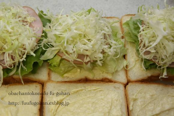 お野菜たっぷり朝ごパンセット_c0326245_11263461.jpg