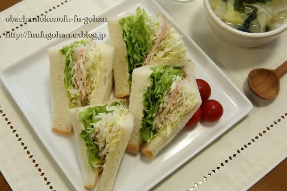お野菜たっぷり朝ごパンセット_c0326245_11270805.jpg