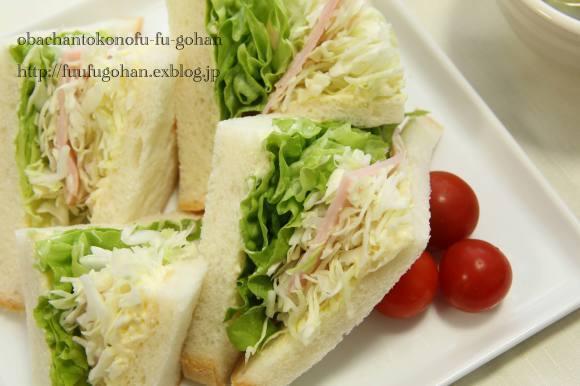 お野菜たっぷり朝ごパンセット_c0326245_11274552.jpg