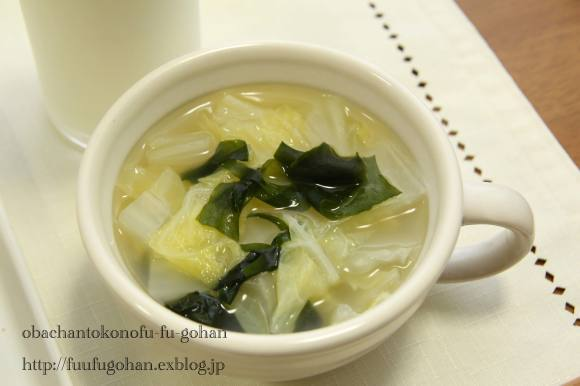 お野菜たっぷり朝ごパンセット_c0326245_11281542.jpg