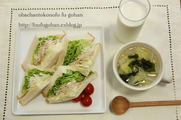 お野菜たっぷり朝ごパンセット_c0326245_11283504.jpg