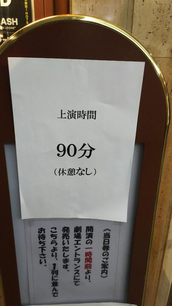 f0048545_18305010.jpg