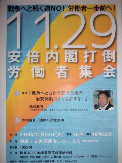 昨日の新宿アルタ前_b0050651_11592642.jpg