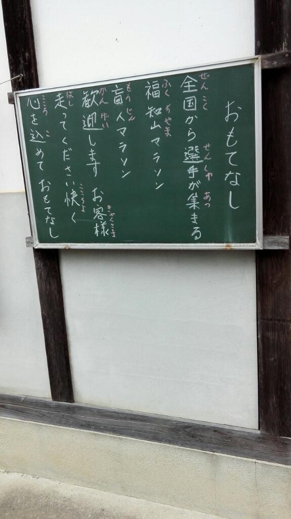 f0359751_12472108.jpg