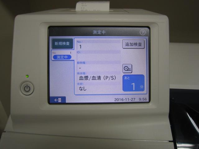 【新しい機械を導入しました】_b0059154_131719100.jpg