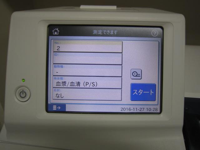 【新しい機械を導入しました】_b0059154_13181182.jpg