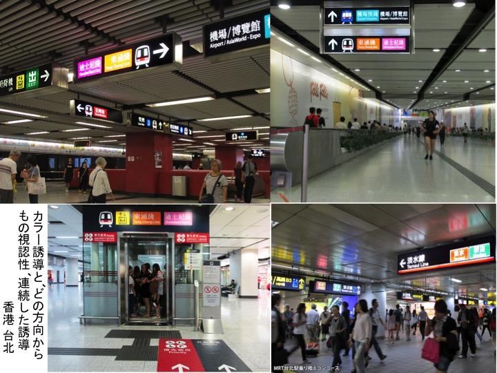 名古屋駅バリアフリーヒヤリングのための問題整理2_c0167961_222517.jpg