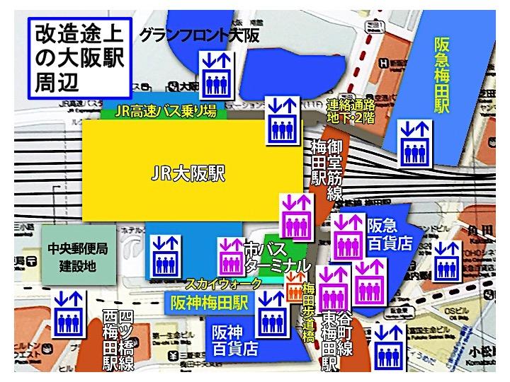 名古屋駅バリアフリーヒヤリングのための問題整理1_c0167961_229339.jpg