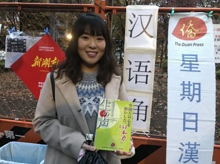 美女获奖者参加汉语角,美女记者采访汉语角_d0027795_19452997.jpg