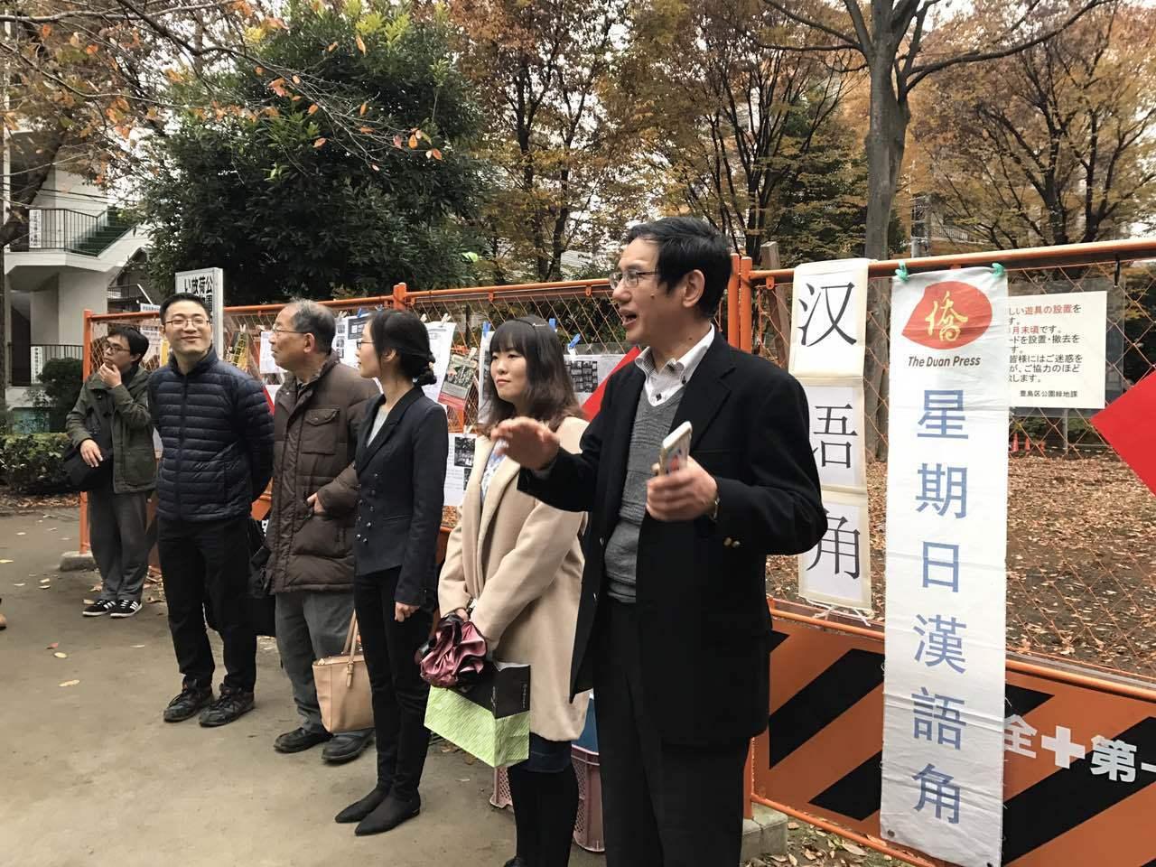 美女获奖者参加汉语角,美女记者采访汉语角_d0027795_19455723.jpg