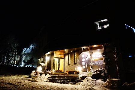 雪景色の夜_e0120896_07185094.jpg