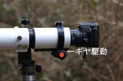 デジボーグ77EDⅡ+F AF1.7+K-5:ギヤ駆動改造_e0362696_15094580.jpg