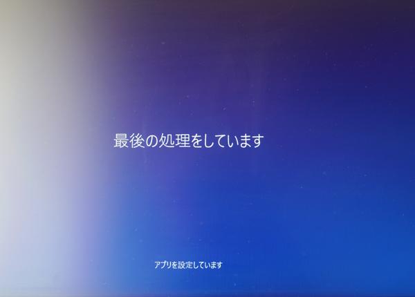 e0362696_15562589.jpg