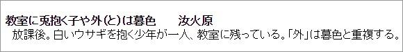 f0053297_16214583.jpg
