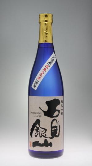 石見銀山 純米吟醸 [一宮酒造]_f0138598_19011247.jpg