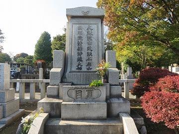 夏目漱石(雑司ケ谷霊園に眠る有名人⑦)_c0187004_23353359.jpg