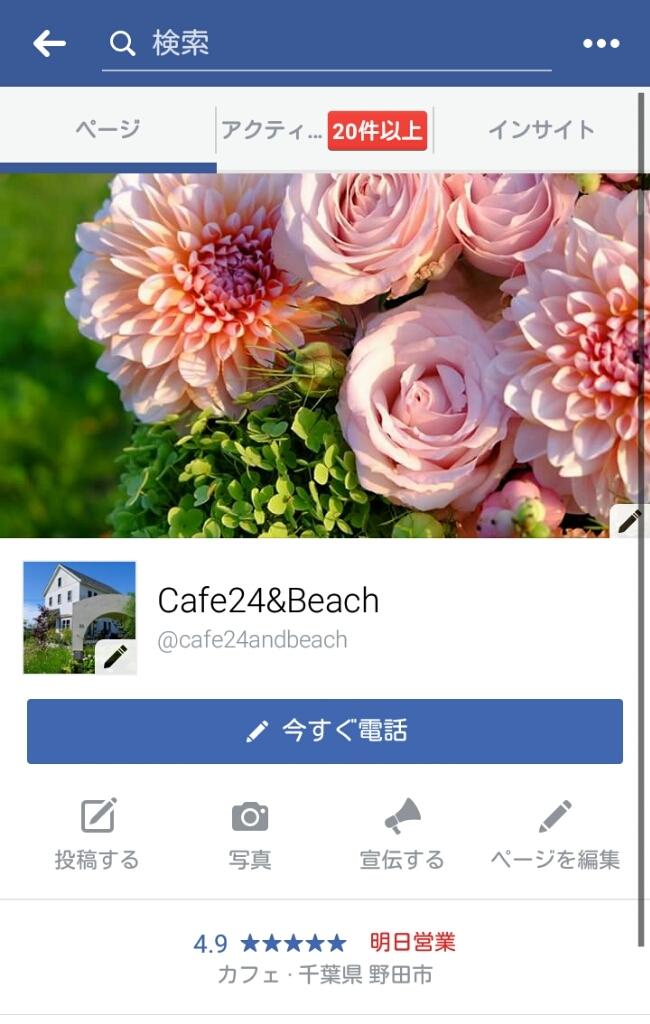 f0113108_08523250.jpg